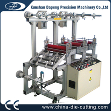 Multi-layer three layer roll to roll lamination machine with 7 shafts